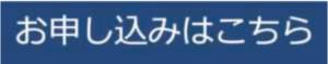 11/14(土)28(土)再生医療・無料オンラインセミナー開催